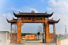 滁州八岭湖拓展训练团建基地